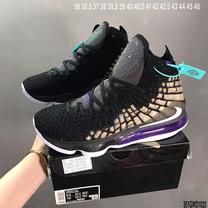 奥乐迪手机官网_詹姆斯最新战靴Nike LeBron 17 DT 勒布朗·詹姆斯17代签名战靴室内 ...